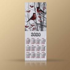 """Календарь декоративный на 2020 год """"Снегири"""""""