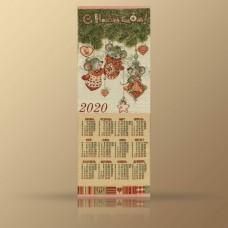 """Календарь декоративный на 2020 год """"Варежки"""""""