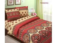"""Комплект постельного белья 1,5-спальный """"Самарканд"""" бязь"""