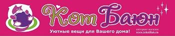 """Интернет-магазин """"Текстиль для дома"""" - постельное белье, текстиль в Екатеринбурге"""